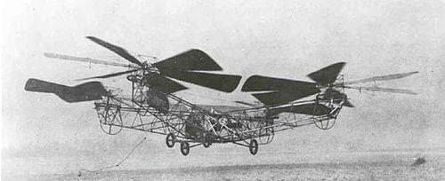 Квадрокоптер вики светофильтр нд8 spark на ebay
