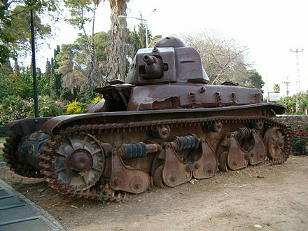 Syrian R-35 light tank destroyed at Degania Alef. Deganiatank1.jpg