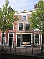 Delft - Oude Delft 208.jpg