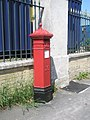 Delightful postbox in Spring Garden Lane - geograph.org.uk - 1327312.jpg