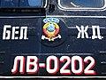 Detail of Locomotive at Brest Railway Museum - Brest - Belarus - 01 (27204544750).jpg