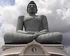 Statue de Bouddha Dhyan, Amaravathi.jpg