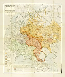 Ukrainian dialects wikipedia the 1914 map of dialects for the russian language ukrainian derogatorily known then as little russian is shaded in green color gumiabroncs Images