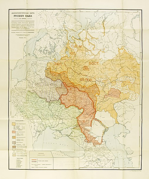 505px-Dialektologicheskaia_Karta_1914_go