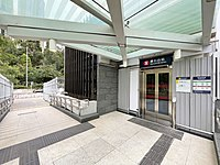 Diamond Hill Station 2020 12 part0.jpg