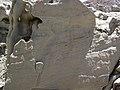 Differentially cemented & eroded sandstone (member C, Uinta Formation, Eocene; Fantasy Canyon, Utah, USA) 40 (24548994490).jpg