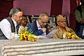 Dignitaries - Inaugural Function - Swami Akhandananda Science Centre - Ramakrishna Mission Ashrama - Sargachi - Murshidabad 2014-11-29 0511.JPG