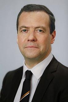 Offizielles Porträt von Dmitri Medwedew (05).jpg