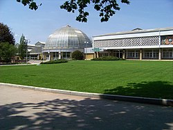 Донецький ботанічний сад нан україни