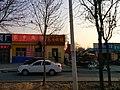 Dongying, Shandong, China - panoramio (72).jpg