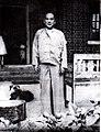 Dr. Khun Yi.jpg