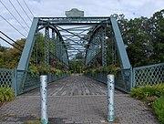 Drake Hill Road Bridge