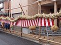 Ebisu Daikoku Tag of War - Straw Craft1.jpg
