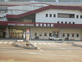 Image illustrative de l'article Gare d'Echigo-Yuzawa