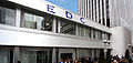 Ecole EDC Paris Business School.JPG