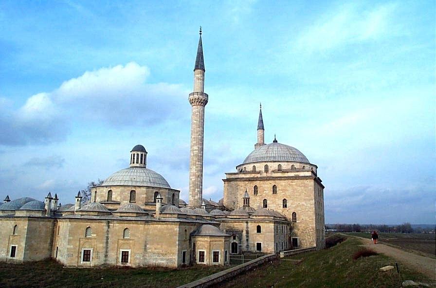 Edirne 7349 Nevit