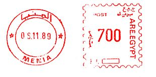Egypt stamp type D23A.jpg
