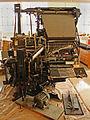 Ehem Eisenberger Fabrik - Setzmaschine Linotype.jpg
