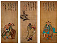 Eighteen Arhat Chen Xuanxing Inscription by Muan color on silk 18 hanging scrplls Manpuku-ji Temple.jpg