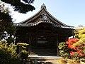 Eisho-ji temple, Hashima, 2017.jpg