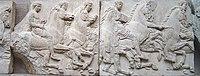 Elgin marbles frieze