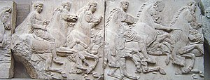 Elgin marbles frieze
