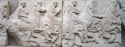 The Elgin Marbles are removed from the Parthenon. Elgin marbles frieze.jpg