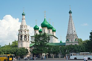 Elias cathedral Yaroslavl 00