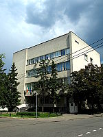 Embassy of Ireland in Moscow, building.jpg