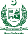 Emblem of Senate of Pakistan.png