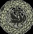 Emblem of Wallachia under Radu Paisie (Dimitrije Ljubavić's Molitvenik, Jan 10, 1545).png