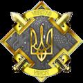 Emblem of ssu departman.png