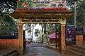 Entrance, Alutila Parjatan Complex (01).jpg