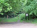 Entrance to Epping Forest footpath - geograph.org.uk - 2500849.jpg