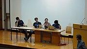 Equipo Legal de Wikimedia en Wikimanía 2013 (1376117340) Hung Hom, Hong Kong.jpg