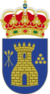 Official seal of Casares, Spain