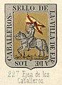 Escudo de Ejea de los Caballeros (Piferrer, 1860).jpg