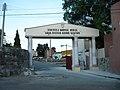 Escuela Normal en San Marcos - panoramio.jpg