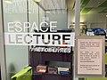 Espace lecture, Hôpital Necker-Enfants malades, Paris novembre 2020 02.jpg