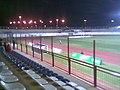 EstadioUlbra2007.jpg