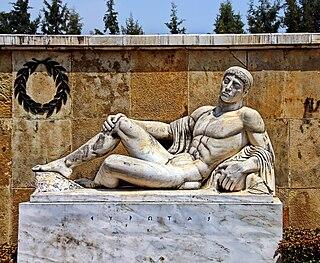 Eurotas King of Laconia