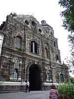 Fasado da la Dipatrino-Preĝejo de la Forsaken (Desamparados) en Santa Anan, Manila.jpg