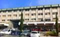 Facultad de Psicologia UGR.png