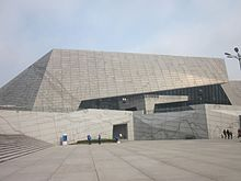 Far view of Changsha Museum, picture2.jpg