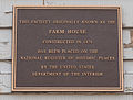 FarmHouse plaque 4584.jpg