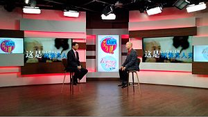 Dan Liu - Dan Liu interviewed by Rogers Television, OMNI Channel, for the reality television show, Fashion Girls by Dan.