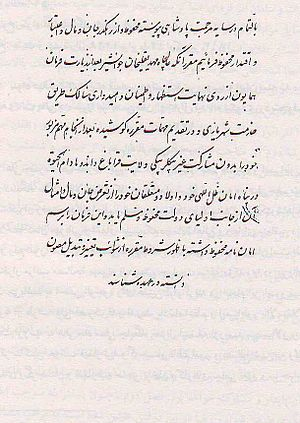 Karabakh Khanate - Fathali Shah to Mehdi gholi Javanshir - Page 2. Mehdi gholi Javanshir is called as the Beylerbeygi (Administrator) of the Karabakh vilayaat (province)