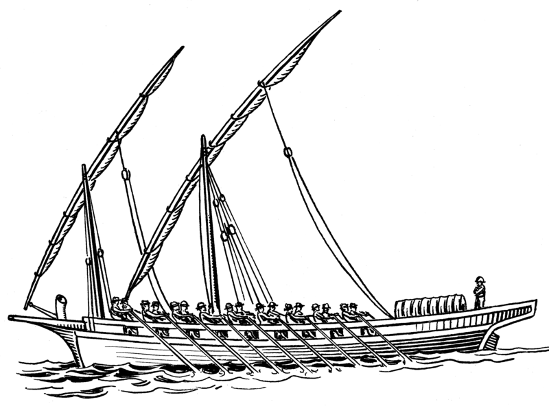 http://upload.wikimedia.org/wikipedia/commons/thumb/f/ff/Felucca_(PSF).png/800px-Felucca_(PSF).png