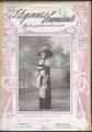 Feminine Elegance- Fortnightly Fashion Review, Number 1 WDL11714.pdf
