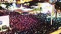 Feria Nacional de San Marcos 2012 4.jpg